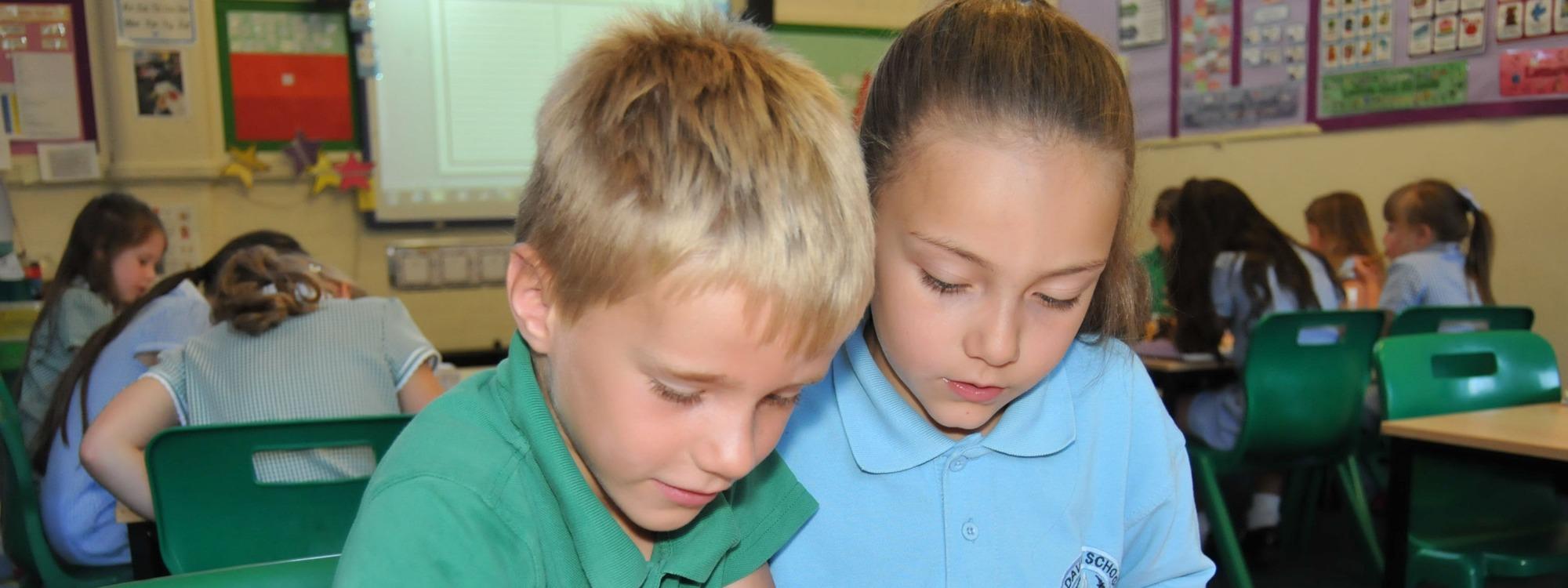 Daven Primary 3